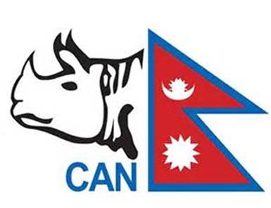 Nepal-logo