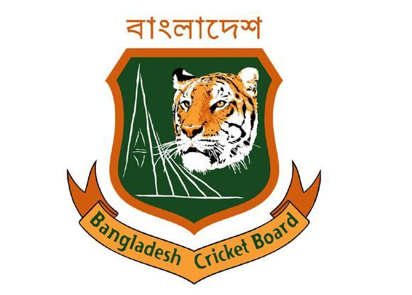 Bangladesh Women-logo